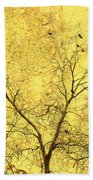 Yellow Wall Beach Towel