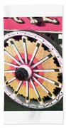Circus Wagon Wheel Beach Towel