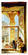 Gate Of The Great Mosque. Damascus Beach Towel