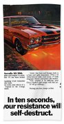 1970 Chevrolet Chevelle Ss 396 Beach Towel
