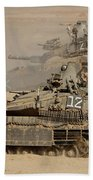 A Pair Of Israel Defense Force Merkava Beach Towel
