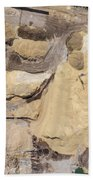 Aerial View Over The Sandpit. Industrial Place In Poland. Beach Towel