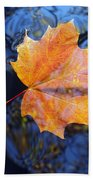 All About Autumn Beach Towel