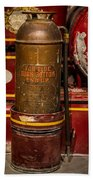 Antique Fire Extinguisher Beach Towel