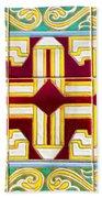 Azulejo - Geometrical Decoration  3 Beach Towel