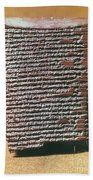 Babylonian Clay Tablet Beach Sheet
