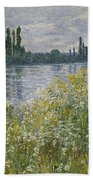 Banks Of The Seine Beach Towel