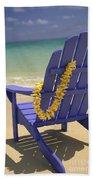 Beach Chair Beach Towel