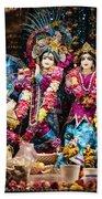 Beautiful Image Of Krishna And Radhe From Boise Hare Krishna Temple Beach Towel