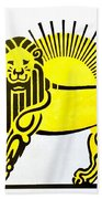 Beersia Beach Towel