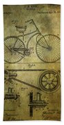 Bicycle Patent From 1890 Beach Towel