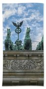 Brandenburger Gate, Berlin Beach Towel