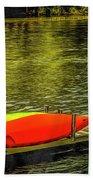 Canal De Lachine Beach Towel