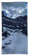 Cascade Mountain Beach Towel