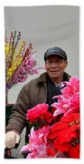 Chinese Bicycle Flower Vendor On Street Shanghai China Beach Towel