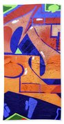 Colorful Abstract Street Art  Beach Towel
