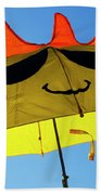 Don't Worry Be Happy Beach Towel