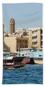 Dubai Creek And Abra Boats Beach Towel