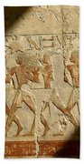 Egyptian Relief Beach Towel