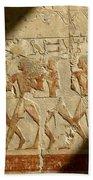 Egyptian Relief Beach Sheet