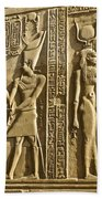 Egyptian Temple Art Beach Towel by Michele Burgess