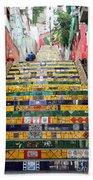 Escadaria Selaron In Rio De Janeiro Beach Towel