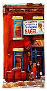 Fairmount Bagel In Winter Beach Towel