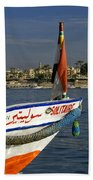 Felucca On The Nile Beach Towel