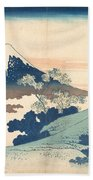 Fuji From Inume Pass Beach Towel