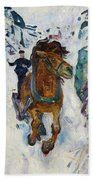 Galloping Horse Beach Towel