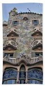 Gaudi Beach Towel