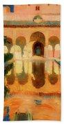 Hall Of The Ambassadors -  Alhambra Granada Beach Towel