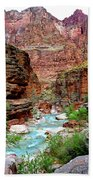 Havasu Beach Towel