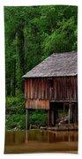 Historic Rikard's Mill - Alabama Beach Sheet