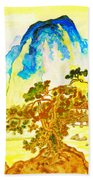 House In Mountains Beach Towel