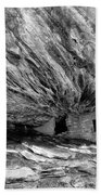 House On Fire Ruin Utah Monochrome 2 Beach Towel