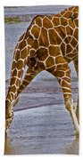 It's A Long Way Down Beach Towel