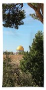 Jerusalem Trees Beach Towel