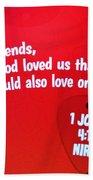 1 John Bible Verse Beach Towel