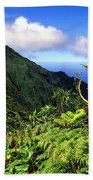 Koolau Summit Trail Beach Towel