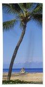 Lanai, Manele Bay Beach Towel