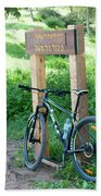 Leisure Cross Contry Cyclists Beach Towel