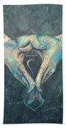 Manipura - Solar Plexus 'blue Hand' Chakra Mudra Beach Towel