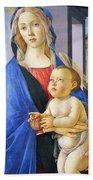 Mary With Baby Jesus Beach Sheet