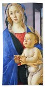 Mary With Baby Jesus Beach Towel