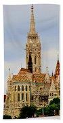 Matthias Church - Budapest Beach Towel