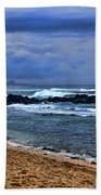 Maui Beach Beach Towel