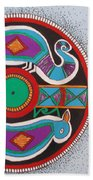 Mimbres Inspired #1a Beach Towel