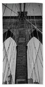 New York City - Brooklyn Bridge Beach Towel