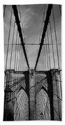 New York City - Brooklyn Bridge Beach Sheet